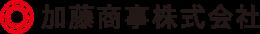 加藤商事株式会社